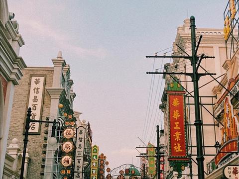 建业·华谊兄弟电影小镇旅游景点图片