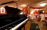 Bel Canto Restaurant