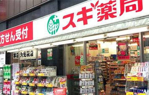 SUGI杉药局(近江八幡店)