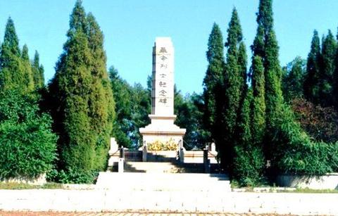 杨子荣烈士陵园的图片