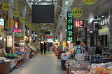 束草中央市场