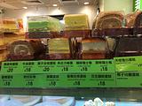 君兰饼店(罗湖口岸店)