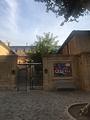 加利菲艺术中心