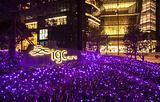 天汇广场igc