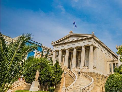 国立图书馆旅游景点图片