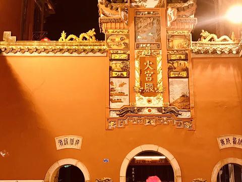 火宫殿特产(坡子街总店)旅游景点图片