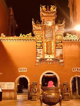 火宫殿特产(坡子街总店)