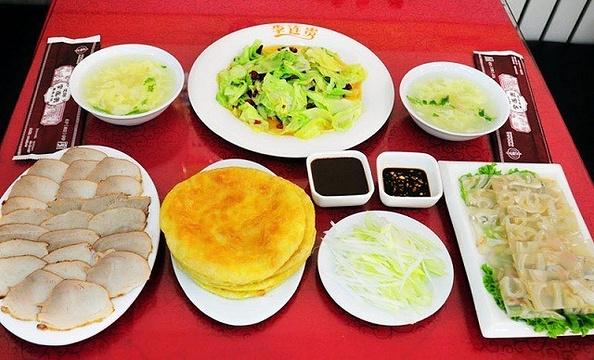 李连贵熏肉大饼(盛京店)旅游景点图片
