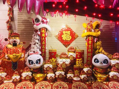 熊猫酒店·自助餐厅旅游景点图片
