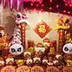 熊猫酒店·自助餐厅