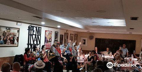Museo de Arte Flamenco de la Pena Juan Breva Malaga的图片