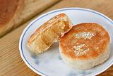 鼓浪屿®馅饼
