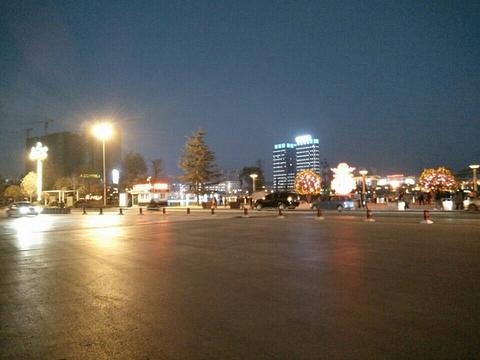 望海文化公园