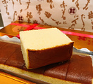 坂神本铺长崎蛋糕