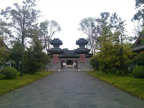 张骞纪念馆旅游景点图片