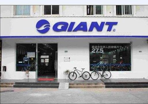 GIANT(嘉善店)旅游景点图片