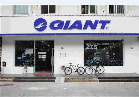 GIANT(嘉善店)的图片