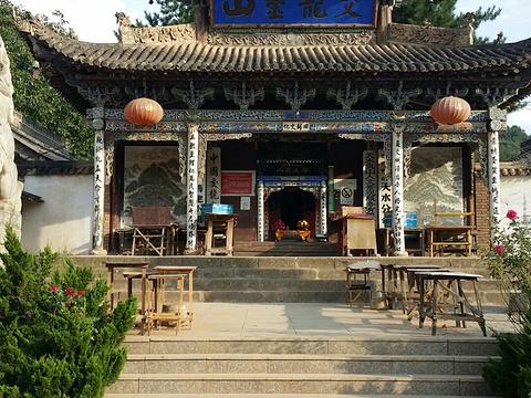 交龙寺旅游景点图片