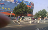 东方超市(建设路)