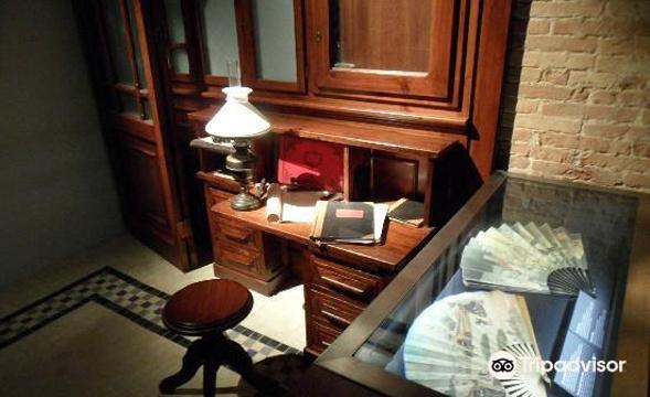瓦伦西亚历史博物馆旅游景点图片