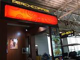 普奇咖啡(广州机场店)