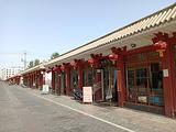 敦煌特色小吃街