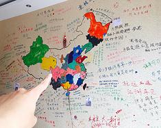 【走遍中国】之 一路向东  江湖再见  +哈市小转