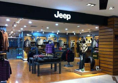 JEEP(麦凯乐黄岛店)