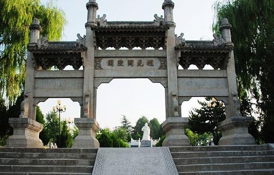 赵充国陵园旅游景点图片