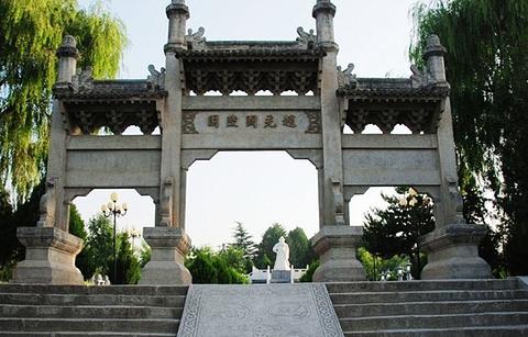 赵充国陵园的图片