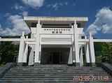 没有共产党就没有新中国纪念馆