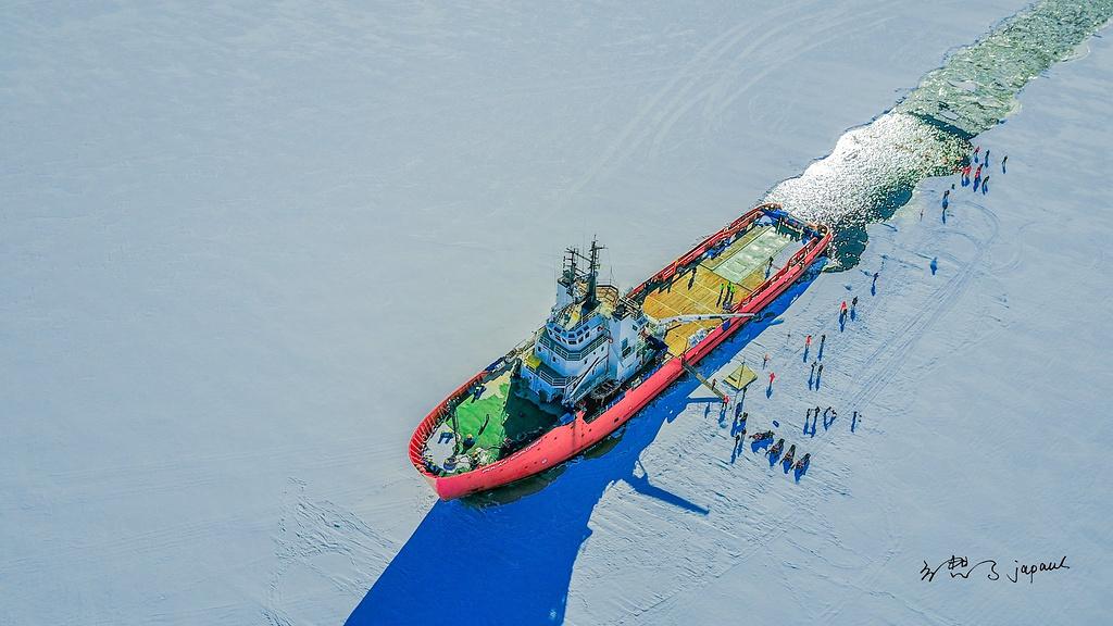 桑普号破冰船