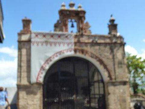 Chapel of Christ the Savior (Capilla de Cristo)旅游景点图片
