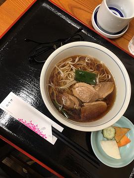 Soba Tatsu