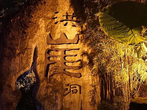 洪崖洞小吃街旅游景点图片