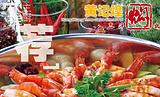 黄记煌三汁焖锅(圆明园店)
