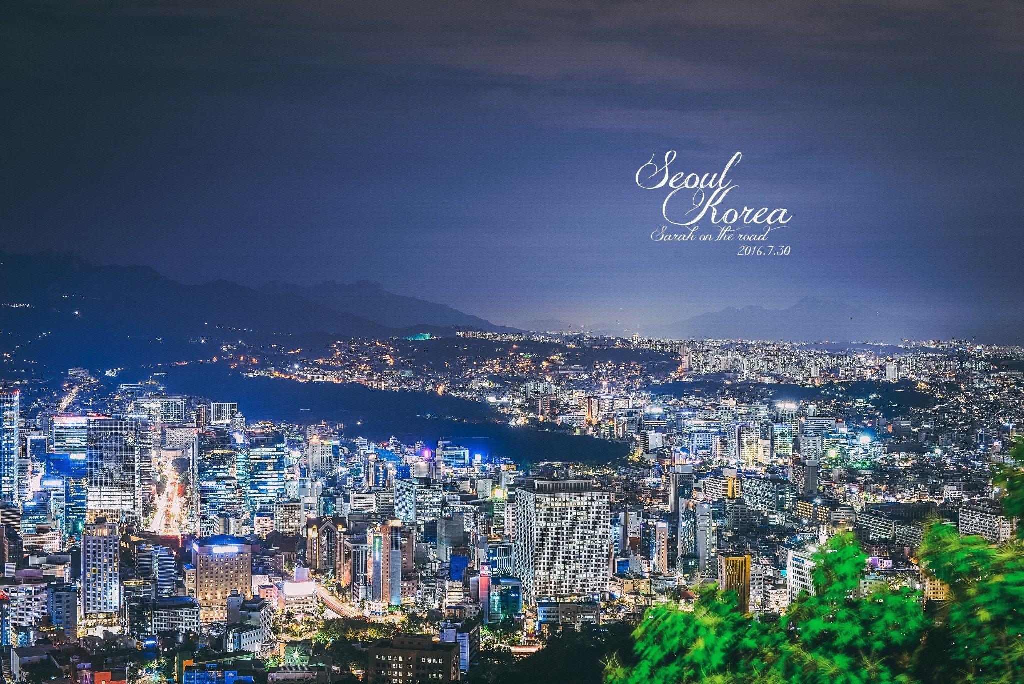 首尔经典4日线路