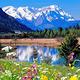 雪山湖风景区