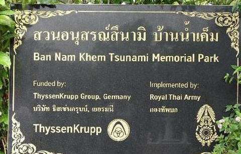 Ban Nam Khem Tsunami Memorial Center的图片