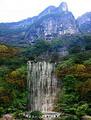 武隆岩溶地质公园