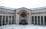 北极中心和拉普兰省博物馆
