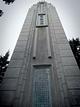 抗日英雄纪念塔