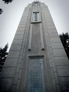 抗日英雄纪念塔的图片