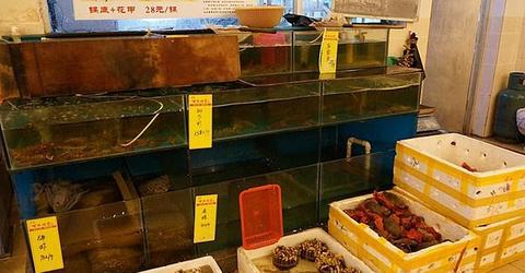 老俵香辣蟹(稚山路店)
