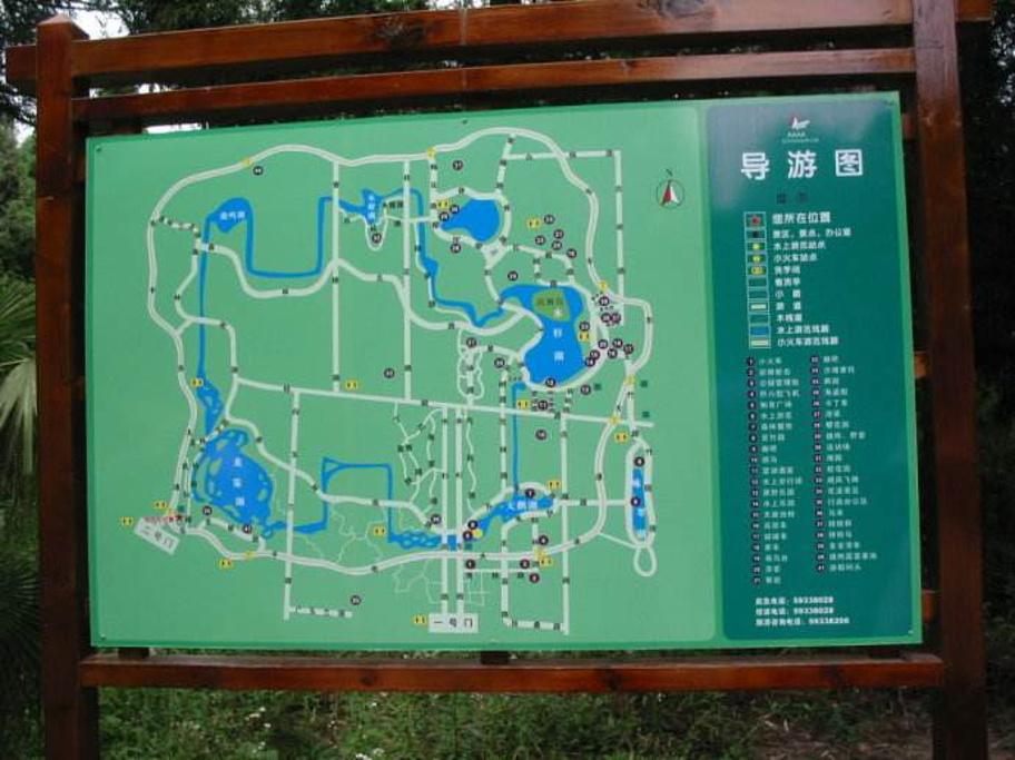 崇明岛国家地质公园旅游导图