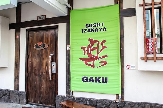 Sushi Izakaya Gaku旅游景点图片