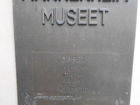 曼纳林博物馆旅游景点图片