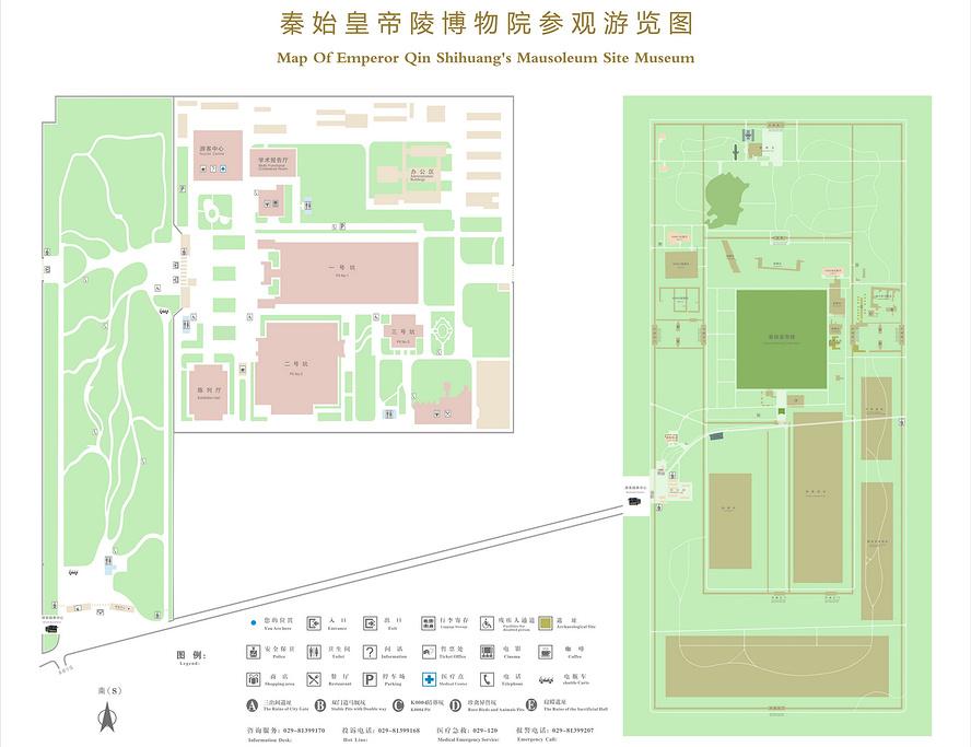 秦始皇帝陵博物院(兵马俑)旅游导图