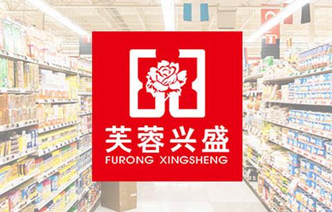 芙蓉兴盛便利超市(金山便利店)