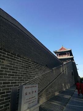 宣化城墙的图片